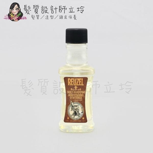 立坽『洗髮精』志旭國際公司貨 Reuzel豬油 日常全身保濕髮浴100ml IS08 IS03