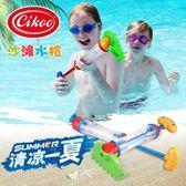 cikoo噴水槍筒浦沙鏟子沙耙子兒童寶寶游泳沙灘戲水玩具滋水槍