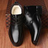 保暖防滑冬天棉鞋 棉鞋男冬季加絨男鞋加厚高幫男士棉皮鞋中老年人保暖防滑冬天棉鞋 森雅誠品