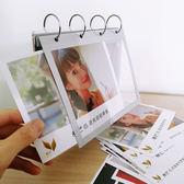 亞克力台曆相冊水晶擺台相框6寸7寸8寸dyi插頁