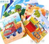 拼圖玩具兒童拼圖紙質男女孩2-3-4-5-6-7-8周歲幼兒園寶寶益智力早教玩具 海角七號