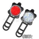 山地車尾燈 USB充電自行車燈 單車前燈 安全警示燈紅白【全館免運】