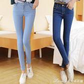 牛仔褲女長褲韓版顯瘦緊身鉛筆褲彈力修身大碼小腳褲子春秋新款  艾美時尚衣櫥