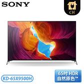 [SONY 索尼]65型 4K 高畫質數位液晶電視 KD-65X9500H