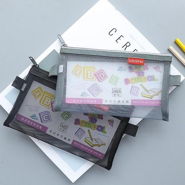 網格透明筆袋SG692 簡約創意鉛筆盒 學生多功能考試大容量拉鍊文具袋 無印風尼龍網狀收納袋