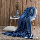 《HOYACASA皇家藍》羊羔絨加大薄毯...