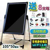 熒光板 led電子熒光板廣告牌彩色夜光閃光展示宣傳商用手寫字發光小黑板T