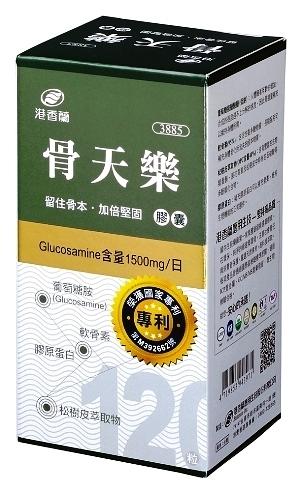 ▼港香蘭 骨天樂膠囊 (500mg×120粒) 葡萄糖胺複方