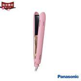 【海洋傳奇】【日本出貨】2018新款 Panasonic EH-HS9A 粉色 奈米水離子 電棒直捲夾 日本必買 【免運】