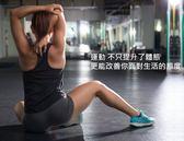 環球健身中心Sports GYM_單次入場方案