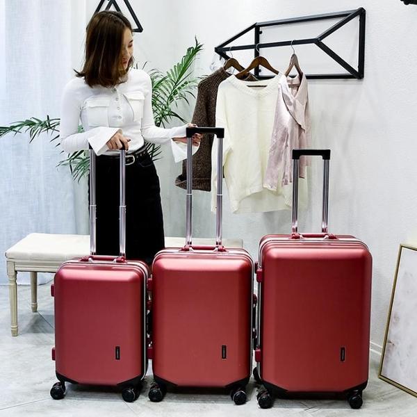 紅色拉桿箱女行李箱萬向輪韓版旅行箱男密碼箱新娘陪嫁箱結婚箱子