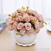 客廳茶幾餐桌桌面裝飾花藝擺件室內仿真花套裝假花盆栽擺設【帝一3C旗艦】IGO