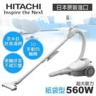 。預購5月中到貨。【日立HITACHI】CVCK4T日本原裝紙袋型吸塵器/白色560W