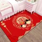 結婚地毯門墊腳墊紅色喜字