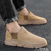 豆豆鞋-新款冬季男鞋百搭韓版潮流一腳蹬豆豆潮鞋老北京布鞋板鞋秋季 提拉米蘇