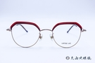 Kaffeine 咖啡因 KK No 19.2 C02 (紅) 韓國設計 眉框 近視眼鏡