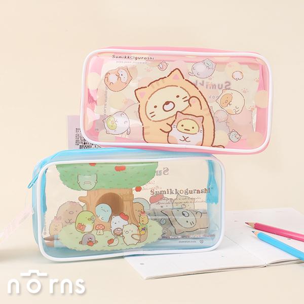 【角落生物透明寬底筆袋 大方款v2】Norns 正版 鉛筆盒 文具收納袋 PVC防水化妝小物包 盥洗包