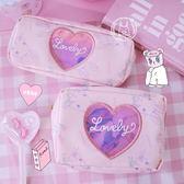 日系卡通可愛兔子筆袋少女軟妹鐳射愛心簡約化妝包旅行便攜洗漱包