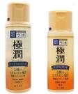 ●魅力十足● ROHTO 肌研 極潤金緻高效保濕化妝水170ml / 乳液140ml