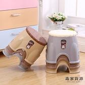 加厚塑料凳子兒童矮凳子圓凳換鞋凳椅子茶幾凳【毒家貨源】