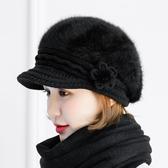 帽子女秋冬季韓版針織帽保暖貝雷帽毛線帽時尚兔毛帽 - 風尚3C