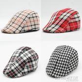 嬰兒童經典格子貝雷帽 男女寶寶皇冠標潮男童鴨舌帽子韓版        時尚教主
