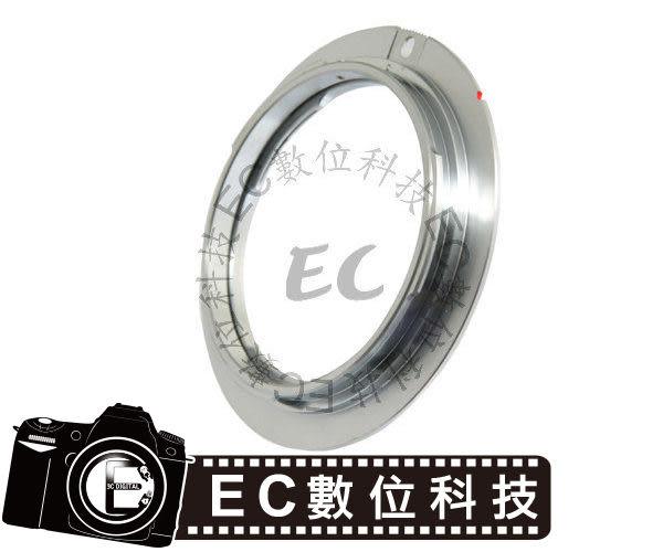 【EC數位】專業級專用機身轉接環 Nikon AI卡口 鏡頭轉接 Canon EOS 適用