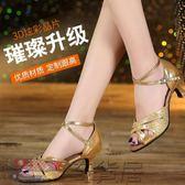 拉丁舞鞋女中高跟舞蹈鞋涼鞋