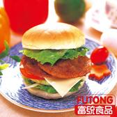 【富統食品】豬肉漢堡排20片(每片40g)