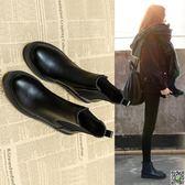 馬丁靴 新款冬季女鞋加絨網紅平底裸靴小短靴女切爾西馬丁靴瘦瘦 都市時尚