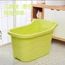洗浴盆 大號兒童洗澡桶可坐塑料沐浴桶家用幼兒寶寶泡澡桶小孩加厚洗浴盆【快速出貨八折搶購】