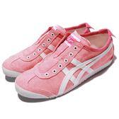 Asics 復古慢跑鞋 Mexico 66 Slip-On 粉紅 白 低筒 休閒鞋 復古 無鞋帶 女鞋 亞瑟士【PUMP306】 D786N1901