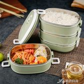 304不銹鋼保溫飯盒1人上班族帶飯的飯盒日式便當盒成人3多層三層 樂芙美鞋