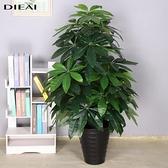 仿真綠植發財樹客廳大型落地花盆栽景塑料裝飾植物室內假花樹擺件