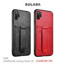 摩比小兔~SULADA SAMSUNG Galaxy Note 10 卡酷保護套 手機殼 保護殼