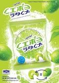 泰國 哈比維他命C鹹檸檬糖