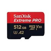 SanDisk Extreme Pro Micro SDXC 512G 記憶卡