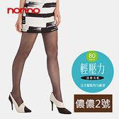 80D輕壓力褲襪-2號【no7752】