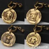 純銅狗牌身份牌名牌定制刻字拉布拉多金毛泰迪大型犬吊牌寵物防丟 居家物语