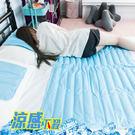 冰涼墊【免運】冷凝墊-3件組 涼夏枕 散...