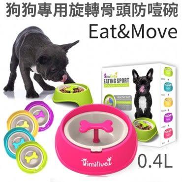 狗狗專用旋轉骨頭防噎碗-S號(1入)-綠