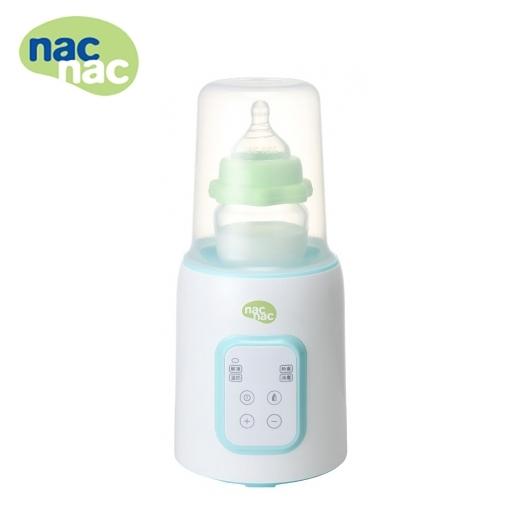 【愛吾兒】 Nac Nac 多功能溫奶器 (N1T)