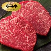 【超值免運】美國日本種和牛凝脂牛排2片組(150公克/1片)