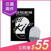 【任2件$55】韓國RiRe 去角質毛孔管理潔膚棉片(單片入)【小三美日】