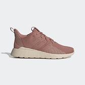 ADIDAS QUESTAR FLOW [EE8244] 女鞋 運動 慢跑 休閒 舒適 健身 輕量 愛迪達 粉米