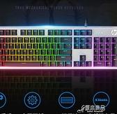 鍵盤臺式電腦筆記本外接辦公電競遊戲專用打字靜音YYJ 原本良品