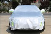 尾牙年貨節汽車遮陽罩半罩半車衣鋁膜汽車防曬隔熱罩清涼罩汽車遮陽傘太陽傘第七公社