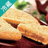 【9月20日開始出貨】新建成芝麻蛋黃餅450g+-10%/盒(月餅)【愛買冷藏】