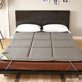 透氣床護墊床褥1.8m雙人防滑褥被保潔墊    LY5789『愛尚生活館』TW