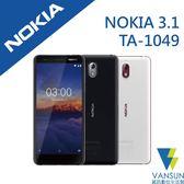 【贈自拍棒+傳輸線+紀念筆記本】Nokia 3.1 (2018新款) 2G/16G 5.2吋 智慧型手機【葳訊數位生活館】